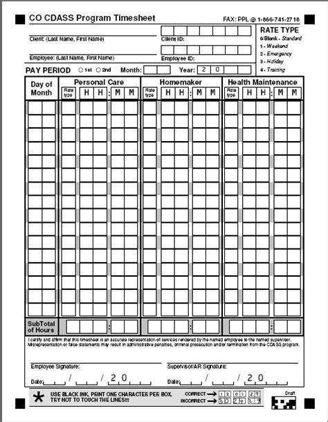 ppl printable time sheets dear employee pdf