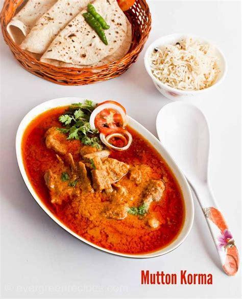 cuisine am駻indienne les 20 meilleures id 233 es de la cat 233 gorie mutton korma sur