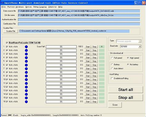 port scan tools free software configuration port scan tool