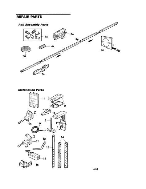 craftsman garage door opener parts model 13953919