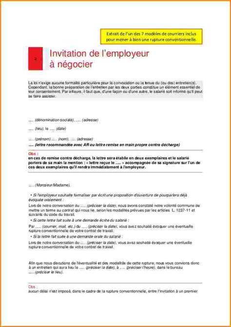 Demande De Lettre Pour Rupture Conventionnelle Exemple Lettre Rupture Conventionnelle Cdi Document