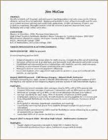 Objective Wording For Resume 7 Resume Objective Wording Verification Letters Pdf