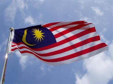Balon Bentuk Lambang Dan sejarah menarik jalur gemilang bendera rasmi mynewshub