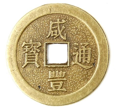 Feng Shui Coins At Front Door Brass Fortune Coin 5 Lot Feng Shui I Ching Auspicious Money Cure Amulet Gift 4cm Ebay
