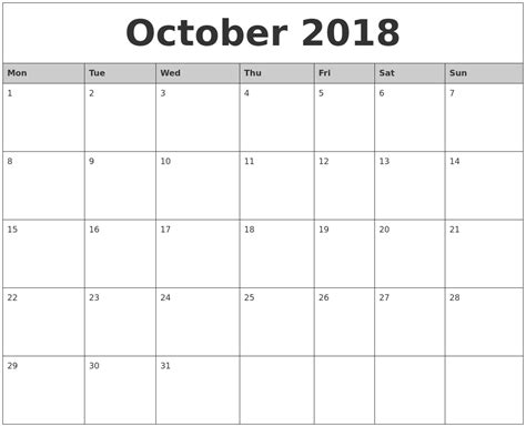 printable calendar october 2018 october 2018 monthly calendar printable