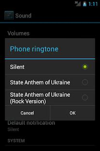 rock version apk ukrainian anthem rock version 1 0 apk for android