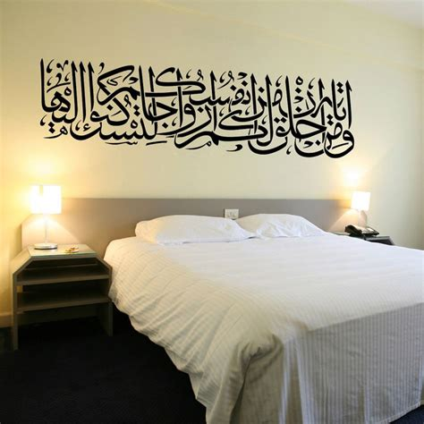 chambre islam sticker signe du