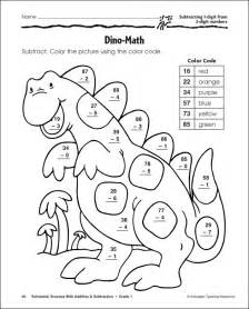 Coloring pages subtraction color by number free multiplication
