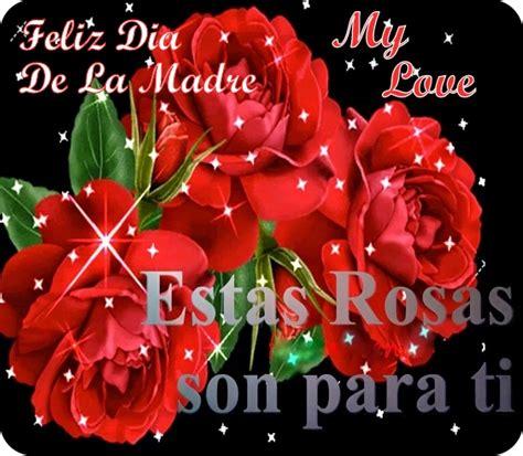 imagenes de amor para el dia de la madre descargar imagenes del dia de la madre