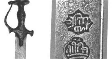 Pedang Al Ayubby gelanggang persantanala pedang salahuddin al ayyubi
