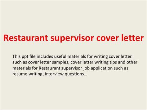 Cafe Supervisor Cover Letter by Restaurant Supervisor Cover Letter