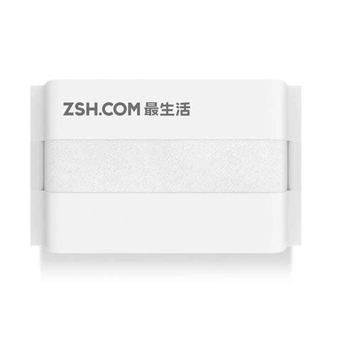 Xiaomi Zsh Handuk Polygiene Size Kecil Green xiaomi zsh handuk polygiene size kecil white