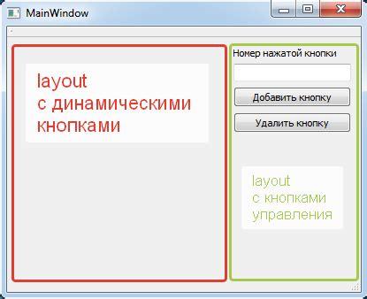 qt layout layers qt c lesson 014 dynamic creation of widgets in qt