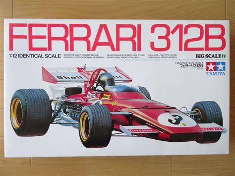 Racer Box Tamiya By Toys tamiya 1 12 312b big scale formula 1 model kit