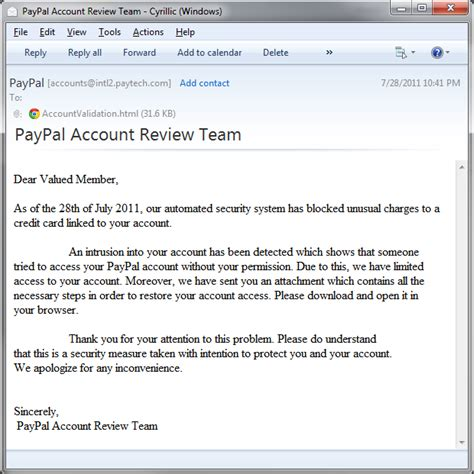 email fake when is an email from paypal not really from paypal
