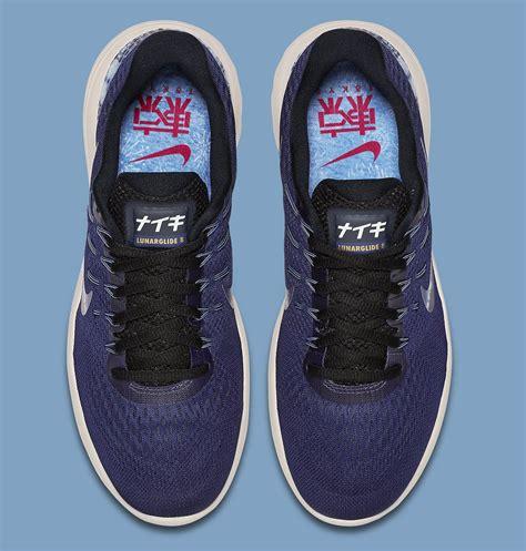 Sepatu Nike Lunarglide 4 nike sudah mengeluarkan sepatu untuk olimpiade tokyo 2020
