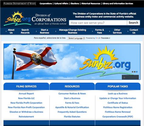 State Of Florida Search Florida Business Entity And Corporation Search Fl Of State Sos