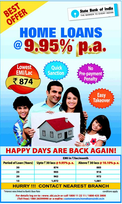 state bank housing loan interest state bank of india home loans lowest interest rate 9 95 starts on 10th aug 2013 all stores fundoosale com