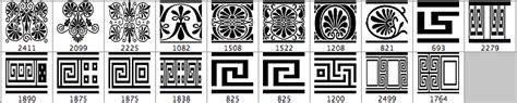 greek pattern brush greek ornamental brushes photoshop brushes