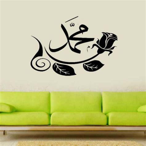 Hiasan Dinding Rumah Bunga Bpl1 hiasan kaligrafi bunga untuk dinding rumah koleksigambar
