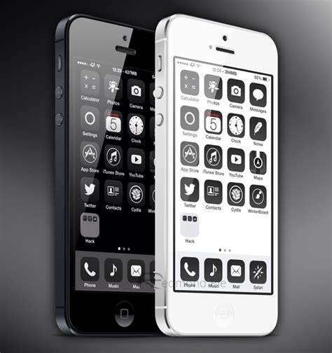themes for winterboard iphone 4 ثيمobscureالجميل