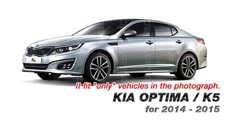 Kia Optima Accessories 2014 Ebay