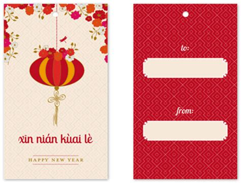 new year greetings xin nian kuai le out of the box gift tag challenge special prize winners