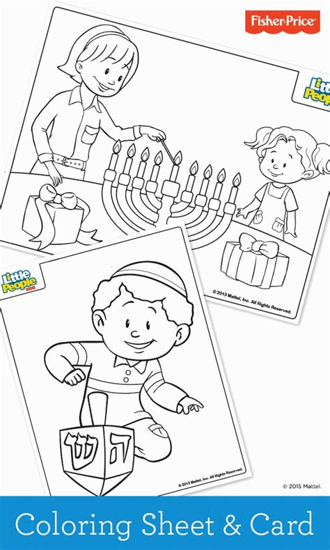 fisher price coloring pages free coloring home