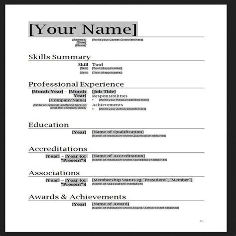 simple resume template word gcenmedia com gcenmedia com