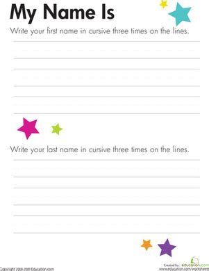 Name Writing Worksheets For Kindergarten by Cursive Writing Practice My Name Worksheet Education