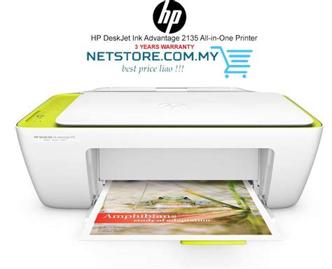 Printer Hp 2135 Di Malaysia hp deskjet ink advantage 2135 all in end 2 6 2018 4 15 am