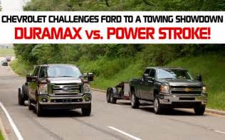 chevy vs ford who can tow the most duramax vs power stroke