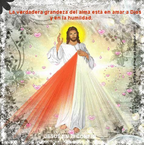 imagenes que se mueven de jesus divina misericordia 3 fotos de jesus en formato gif animado