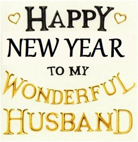 happy new year 2016 poems for husband