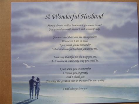 wedding anniversary poems for my image result for 25th wedding anniversary poems husband 25th wedding anniversary