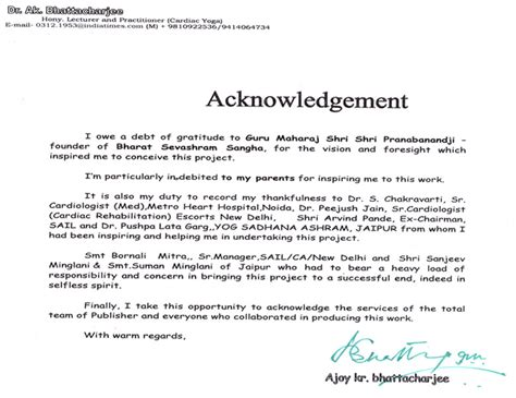Acknowledgement Letter Sle For Research Paper Acknowledgement Studio Design Gallery Photo