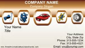car repair business card