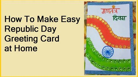 how to make card at home how to make easy republic day greeting card at home 2018