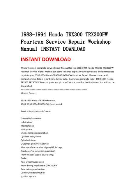 service manual how to work on cars 1994 chevrolet sportvan g20 electronic valve timing 1994 1988 1994 honda trx300 trx300 fw fourtrax service repair workshop man