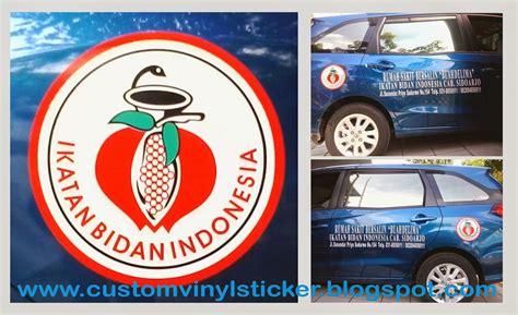 Stiker Republik Indonesia Merah yamaha indonesia vixion 2014 autos weblog
