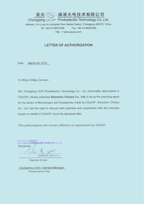 Authorization Letter Letter Of Authorization Shenzhen Chinary Co Ltd