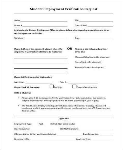 employment request form sle employment verification request forms 9 free