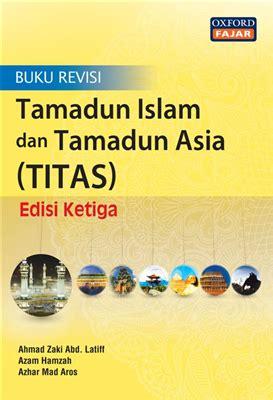 Speaking For Edisi Cetak Ulang Revisi tamadun islam dan tamadun asia buku revisi oxford fajar resources for schools higher