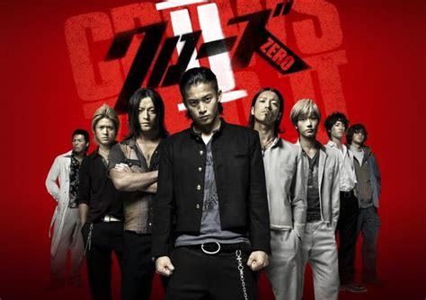 crows zero drama cool crows zero i y ii manga on line taringa