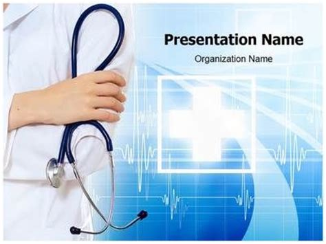200 Best Images About Pathology Ppt And Pathology Hospital Presentation Templates