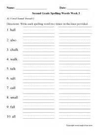 spelling worksheets second grade spelling worksheets