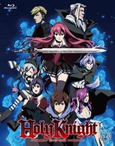 18 anime ecchi terbaik hard dan bikin salah fokus animepjm