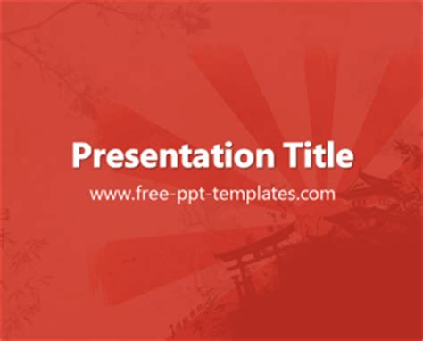 japan powerpoint template free japan ppt template free powerpoint templates