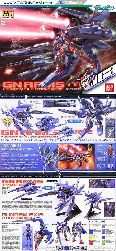 Hg Gn Arms 53122 bandai 174 hg gn arms type e gundam exia trans am mode vca gundam inspired by lnwshop