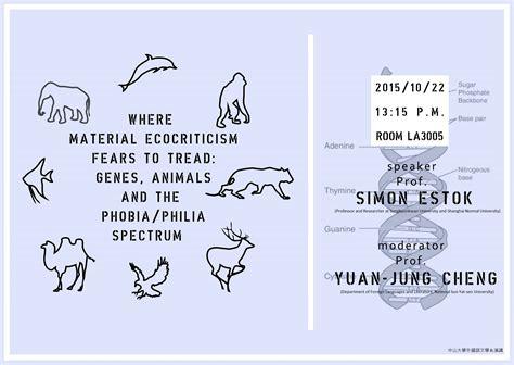 Material Ecocriticism 公告 演講 10 22 四 13 15 prof simon estok where material